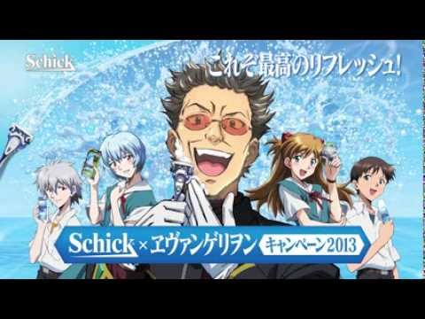 I have never seen Gendo so excited and happy for anything before.