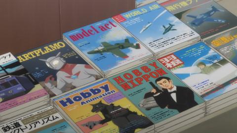 RE31_higurashi_magazines